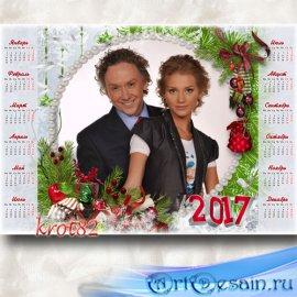 Новогодний календарь для фото на 2017 год  – Скоро, скоро Новый год