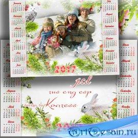 Календарь на 2017 год с рамкой для фотошопа - Зимняя прогулка