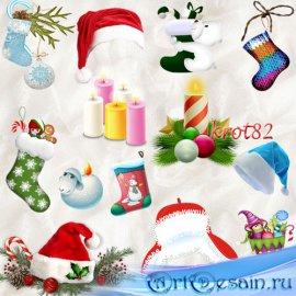Новогодний клипарт PNG на прозрачном фоне  – Новогодний носок, свечка, шапк ...