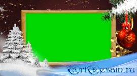 Новогодний футаж - Рамка на хромакее