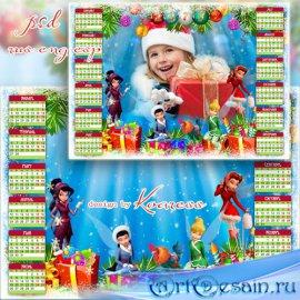 Календарь-рамка на 2017 год - Новогодний праздник с феями Диснея