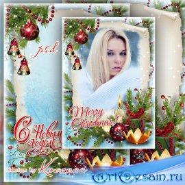 Новогодняя открытка с рамкой для фотошопа - Зимних праздников тепло нас сог ...