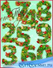 Цифры в новогоднем исполнении - Клипарт
