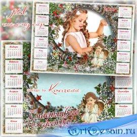 Праздничный календарь-рамка для фото на 2017 год - Счастливого Рождества