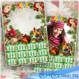 Праздничный календарь-рамка для фото на 2017 год - Яркие праздники нашей зи ...