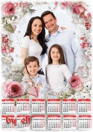 Календарь на 2017 год с рамкой для фото - Здравствуй, зимушка-зима