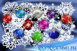 Клипарт Новогодняя фантазия из снежинок и шариков