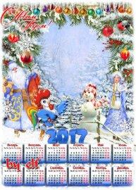 Календарь на 2017 год с символом года петухом - Скоро будет Новый Год, Дед  ...