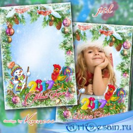 Новогодняя детская открытка с рамкой для фотошопа - В Новый Год нас чудо жд ...
