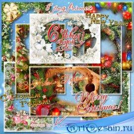 Новогодние праздничные png открытки с вырезами для фото - Пусть будет этот  ...