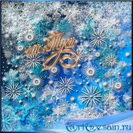 Хоровод пушистых снежинок - Клипарт