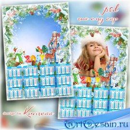 Зимний календарь на 2017 год с рамкой для фотошопа - Снегурочка-красавица н ...