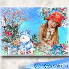Новогодняя рамка для детского фото с снеговиком – С наступающим Новым Годом