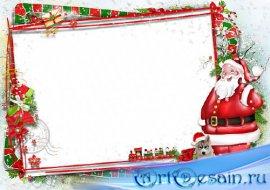 Детская фоторамочка - Добрый и веселый дед Мороз
