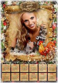 Календарь на 2017 год с рамкой для фото - Новый год на елках зажигает свечи