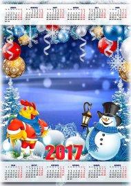 Новогодний календарь на 2017 год с рамкой для фото и символом года - Яркий, ...