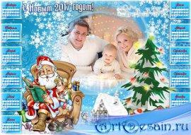 Новогодний календарь на 2017 год с рамкой для фото - Счастливый праздник