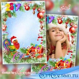 Праздничная открытка с фоторамкой к году Петуха - Скоро в гости к нам приде ...