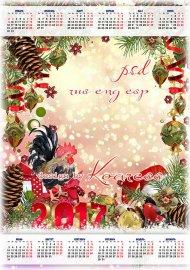 Календарь на 2017 год с рамкой для фотошопа и символом года - Чудесный, све ...