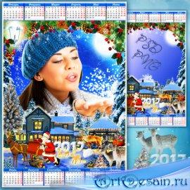 Календарь на 2017 год с рамкой для фото - Дед Мороз под Новый год все что х ...