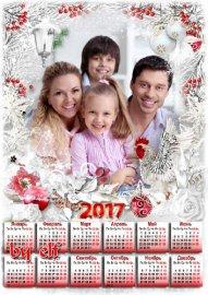 Календарь на 2017 год с символом года петухом - Пускай удача не отступит, п ...
