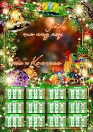 Праздничный календарь на 2017 год с рамкой для фото и символом года - Пусть ...