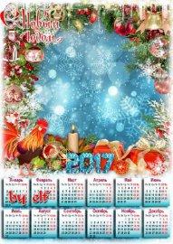 Календарь на 2017 год с петухом - Новогодняя ночь зажигает огни