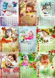 Перекидной календарь-рамка на 2017 год по месяцам - Год какой сейчас идёт к ...