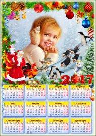 Рамка для фото с календарём - Будет праздник наш прекрасен этой сказочной з ...