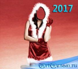 Фотошаблон для фотошопа - Снегурка в 2017 году