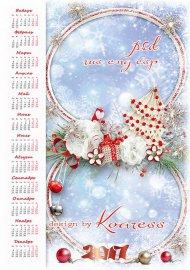 Зимний календарь на 2017 год с фоторамкой - Хоровод снежинок хрупких