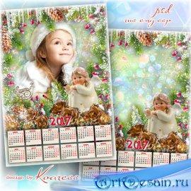 Зимний календарь на 2017 год с фоторамкой - Рождественский ангел