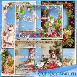 Сборник праздничных рождественских рамок для фото - Чудесный рождественский ...