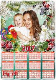 Календарь с рамкой и петухом на 2017 год  - Ярких зимних праздников