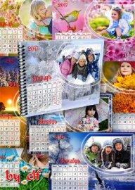Перекидной календарь 2017 на двенадцать месяцев с рамками для фото - У прир ...