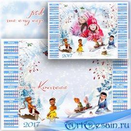 Детский календарь-рамка на 2017 год с феями Диснея - Намела зима сугробы, м ...