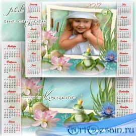 Календарь-рамка на 2017 год - Смешная подружка Царевна-Лягушка