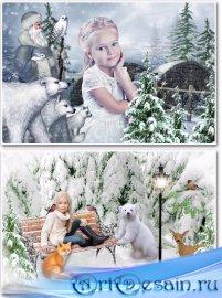 Зимние коллажи для фотошопа – Сказочное приключение