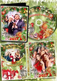 Обложка и задувка на DVD диск - Зимние праздники