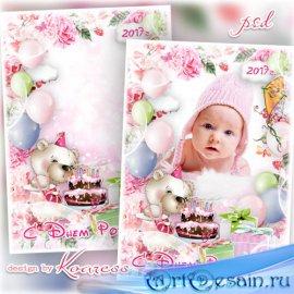 Рамка для фотошопа - С Днем Рождения, малышка