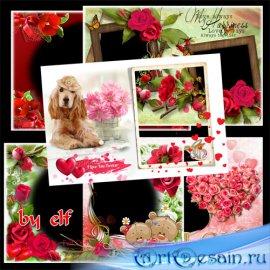 Набор романтических фоторамок - С Днем Всех Влюбленных