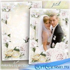 Рамка для свадебных фото - Пусть это счастье длится вечно