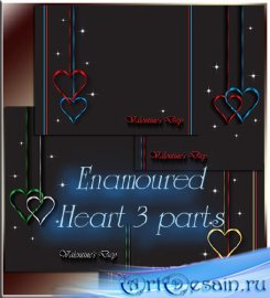 Vector Stock - Enamoured heart - 3