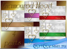 Vector Stock - Enamoured heart - 4