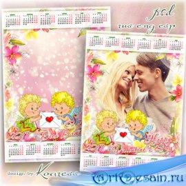 Романтический календарь на 2017 год с рамкой для фото -  С Днем Всех Влюбле ...