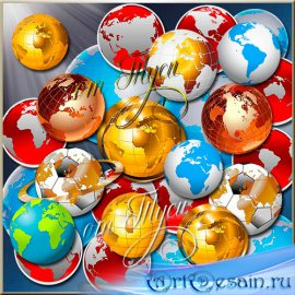 Клипарт - Глобус / Clip Art -  World globe