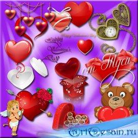 Clipart - World ruled by love / Клипарт - Миром правит любовь