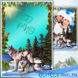 Рамка для фото - Зимний пейзаж с волками