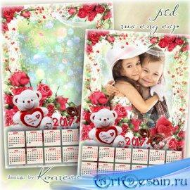 Романтический календарь на 2017 год с рамкой для фото к Дню Всех Влюбленных ...