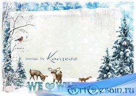 Зимняя рамка для фотошопа - Замела зима тропинки